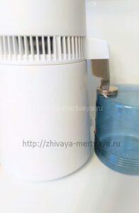distillyator-vody